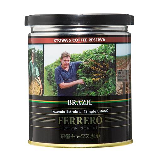 【レギュラーコーヒー】 14指定農園〈ブラジル〉 フェレーロ 【粉100g】