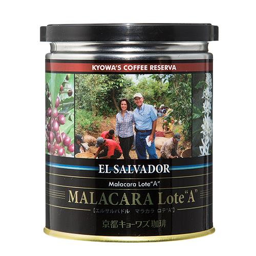 【レギュラーコーヒー】 14指定農園〈エルサルバドル〉 マラカラ ロテ A 【粉100g】