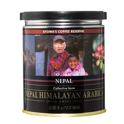 【レギュラーコーヒー】 14指定農園〈ネパール〉 ヒマラヤンアラビカ 【粉100g】