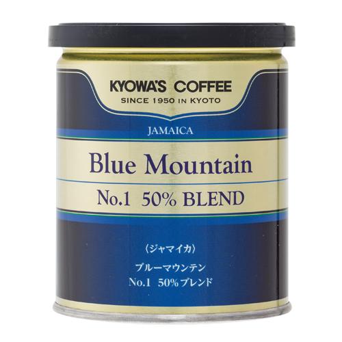 ブルーマウンテンNo.1 50%ブレンド【粉100g】Blue Mountain No.1  50% BLEND