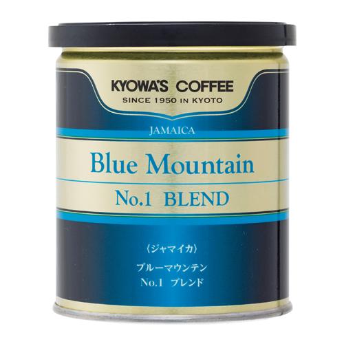 ブルーマウンテンNo.1 ブレンド【粉100g】Blue Mountain No.1 BLEND