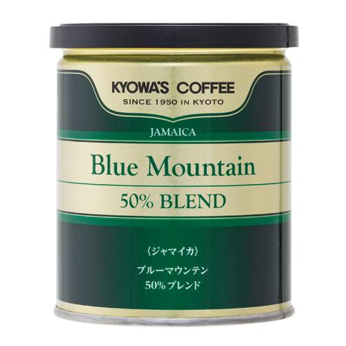 ブルーマウンテン 50%ブレンド【粉100g】Blue Mountain 50% BLEND