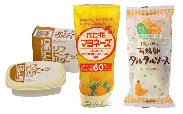 マヨネーズ・バター