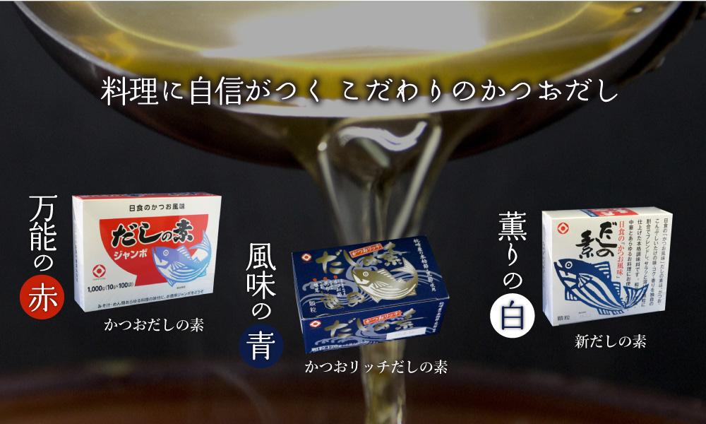 味噌汁・吸い物イメージ