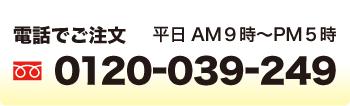 日本食品工業オンラインショップ