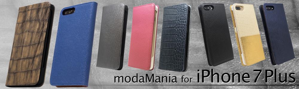 モーダマニア iPhone 7 Plus ケース