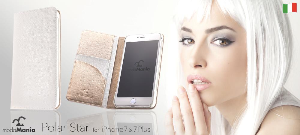 モーダマニア iPhone 7 手帳型ケース ポーラスター