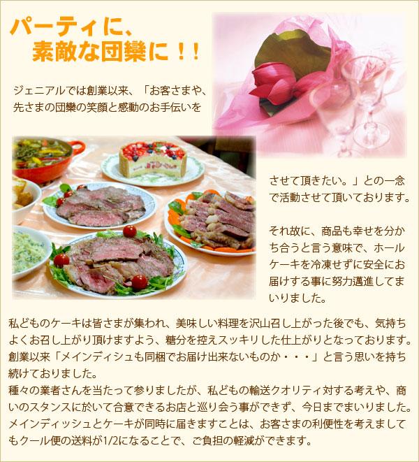 グルメハウスヨシダ自家製ローストビーフの素材は国産A4上〜A5等級『黒毛和牛メス』の厳選された赤身もも肉のみ!