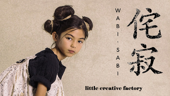 little creative factory リトルクリエイティブファクトリー