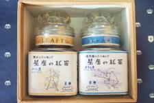 幸福の12星座の紅茶(ビン入・リーフ)