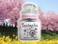 これまで企画・製作したオリジナル紅茶の一例:サクラ紅茶 - 癒しの紅茶専門店リーフィー