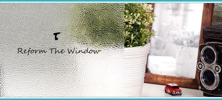 窓をDIYリフォーム