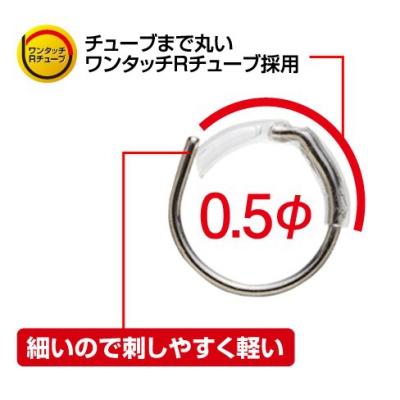 シマノ ワンタッチ丸型ハナカン(細軸SP) ガンメタ  徳用30個入り RG-AL2N