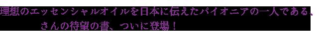 ogawariyo_lead