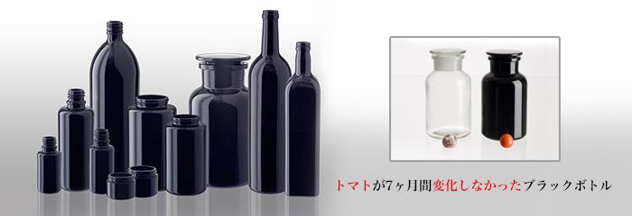 bottle3ml4