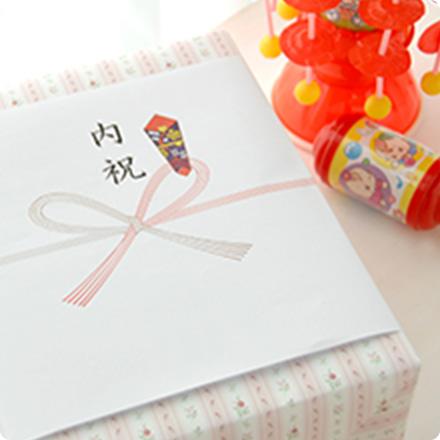 出産祝いでの御品選びの例