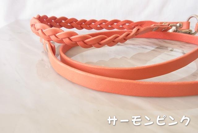 Ws 三つ編みリード サーモンピンク トップイメージ