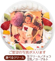 思い出の写真やイラストがそのままケーキに♪フォトケーキ(写真ケーキ)