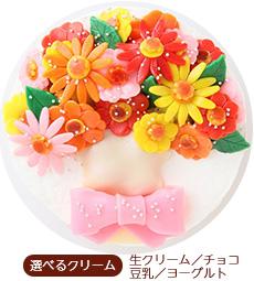 記念日やお祝い、歓送迎会にぴったり!花束(ブーケ)ケーキ