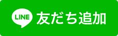 キャラクターケーキ、フォトケーキ(写真ケーキ)のサプライズケーキ専門店 菓の香(かのか) LINE友だち追加