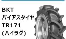 BKTバイアスタイヤ TR171(ハイラグ)