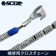 SCC JAPAN クロスメンバー