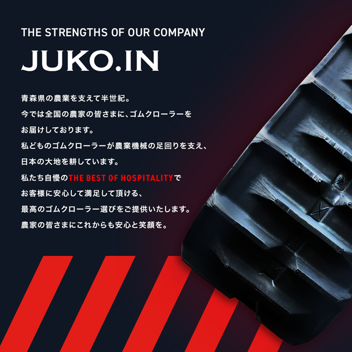 THE STRENGTH OF OUR COMPANY JUKO.IN