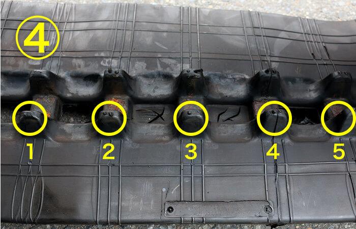 コンバインゴムクローラーのサイズ確認方法4