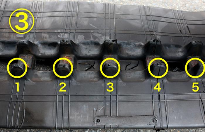 ゴムクローラーのサイズ確認方法3