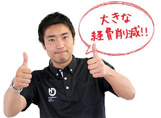東日コンバインゴムクローラーゴムクローラー社長画像02