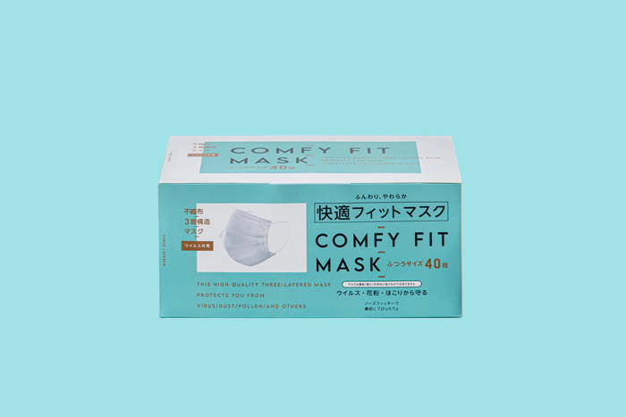 JUKOおすすめ!ふんわり、やわらか、快適フィット 不織布3層構造マスク