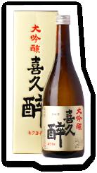 【専用箱入】喜久醉 山田錦40 大吟醸
