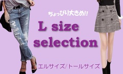 Lsize selection
