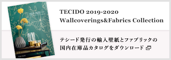 TECIDO 2018-2019 国内在庫カタログ
