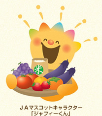 JAマスコットキャラクター「ジャフィーくん」