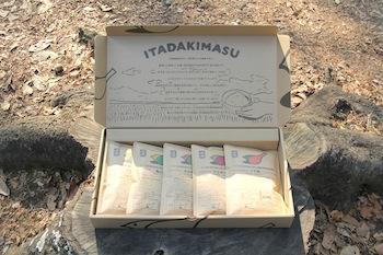 おしゃれなギフトボックス入り無農薬米ギフト「IRODORI GIFT BOX」無農薬2合5パック
