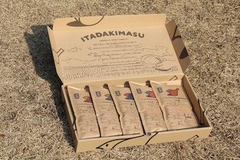 おしゃれなギフトボックス入り無農薬米ギフト「IRODORI GIFT BOX」特別栽培3合5パック