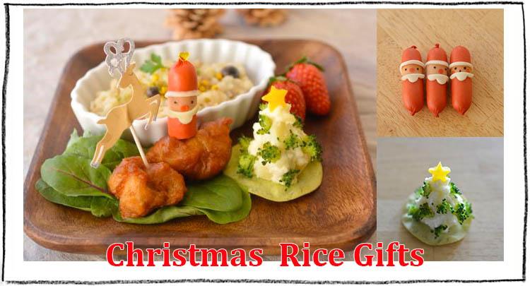 クリスマスプレゼントのお米ギフト