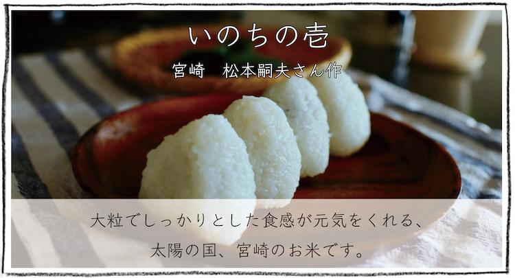 お米の内祝い・お祝いやお米ギフトに大人気のつや姫