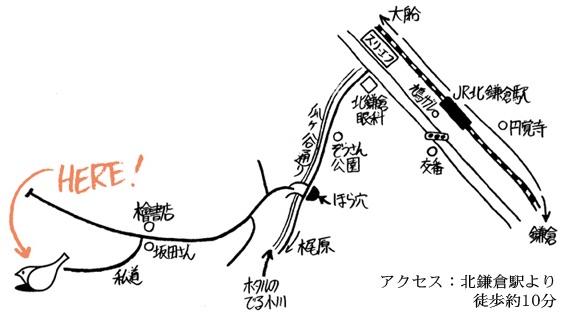 北鎌倉精米所までの地図