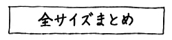 つや姫 山形庄内 鈴木孝征さん作(おやじの米)