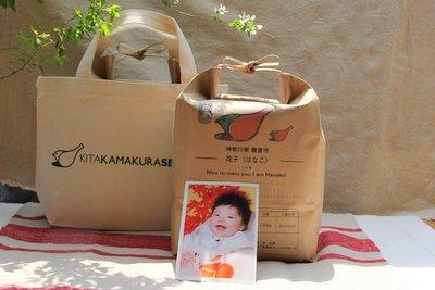 出産内祝い・出産祝いの体重米 | IRODORI BABY赤ちゃんGIFT(出生kg数、白米)送料無料