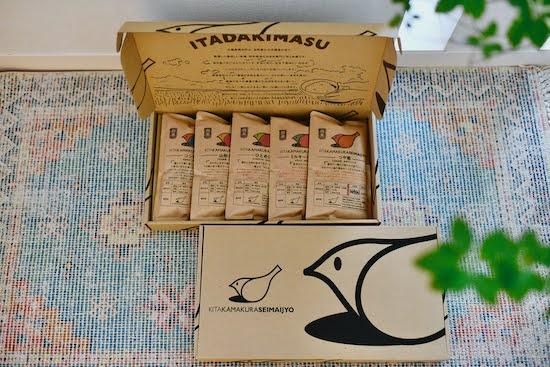 おしゃれなギフトボックス入り無農薬米ギフト「IRODORI GIFT BOX」特別栽培(2合×5パック)