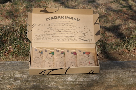 おしゃれなギフトボックス入り無農薬米ギフト「IRODORI GIFT BOX」有機JAS(2合×5パック)
