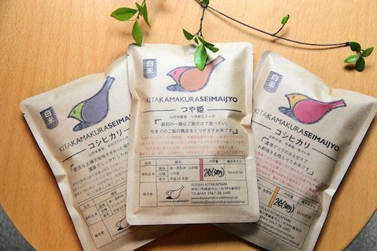 プチギフト向けお米食べ比べギフト「プチ食べ比べセット」特別栽培(2合×3パック)