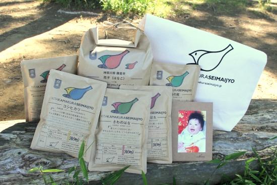 出産内祝い・出産祝いの体重米 | IRODORI BABY赤ちゃんGIFT(出生kg数、白米)送料無料 & お米食べ比べセット