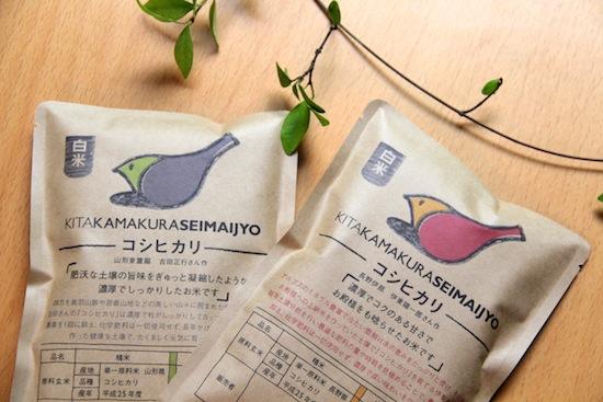 IRODORI 特別栽培(2合×2パック)