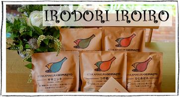 無農薬米の食べ比べなら北鎌倉精米所の食べ比べセット