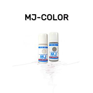 目地塗装用水性塗料 MJ-COLOR