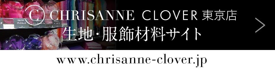 生地・服飾材料サイト
